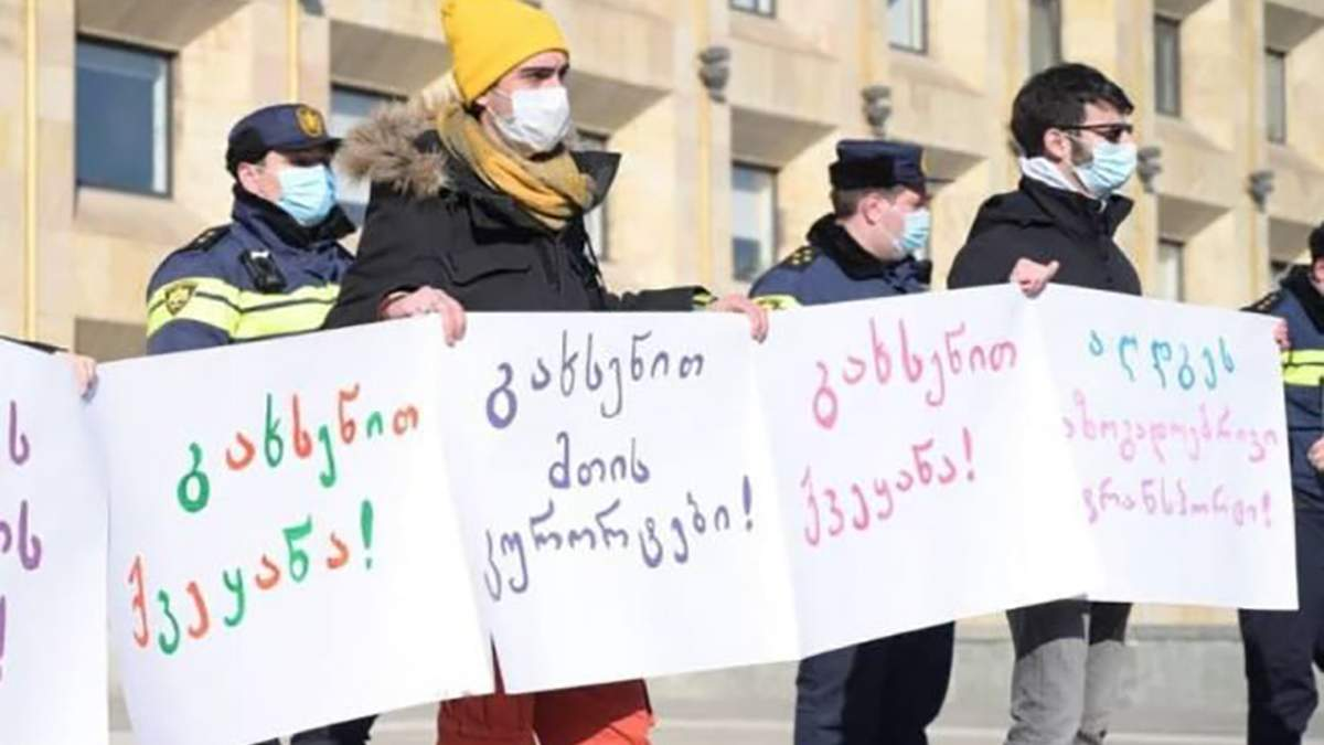 У Грузії протестують проти COVID-обмежень: фото, відео