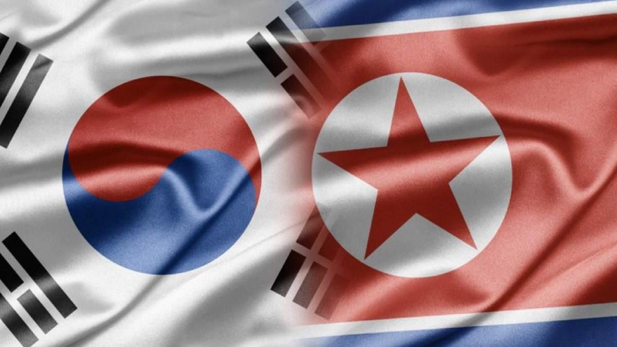 У КНДР заборонили південнокорейський сленг