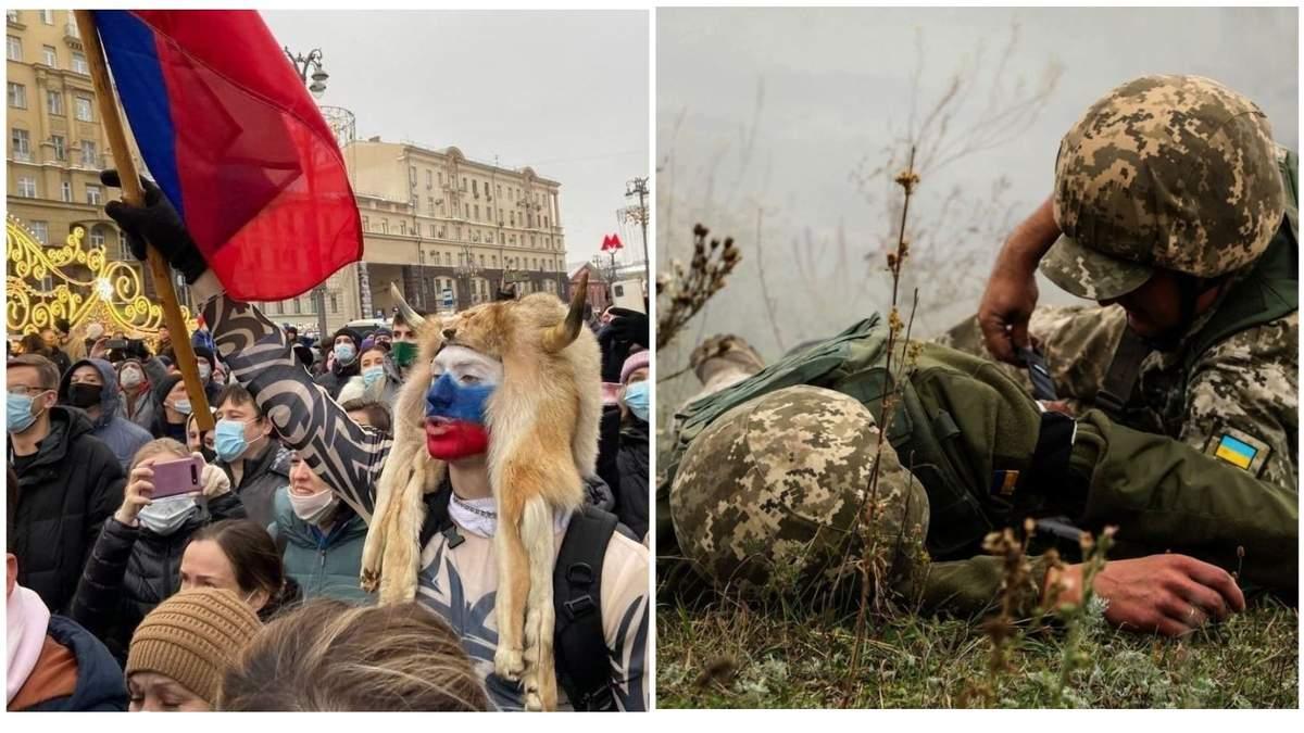 Протести в Росії - що має зробити Україна - Новини України - Новини