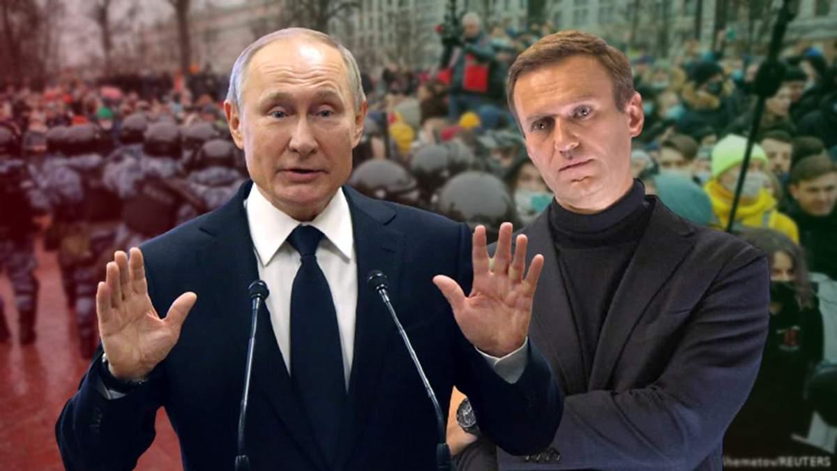 Россия после Владимир Путина: какой путь выберет Алексей Навальный