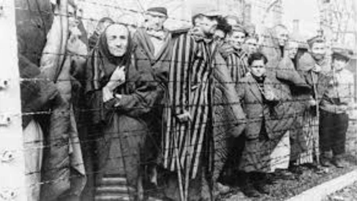 День пам'яті жертв Голокосту 2021: табори смерті, кількість жертв – історія