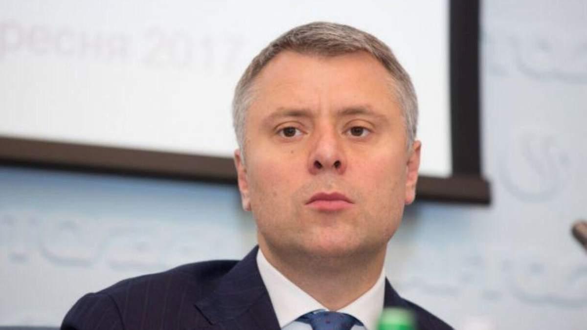 Юрія Вітренка не призначили віцепрем'єром – міністром з енергетики
