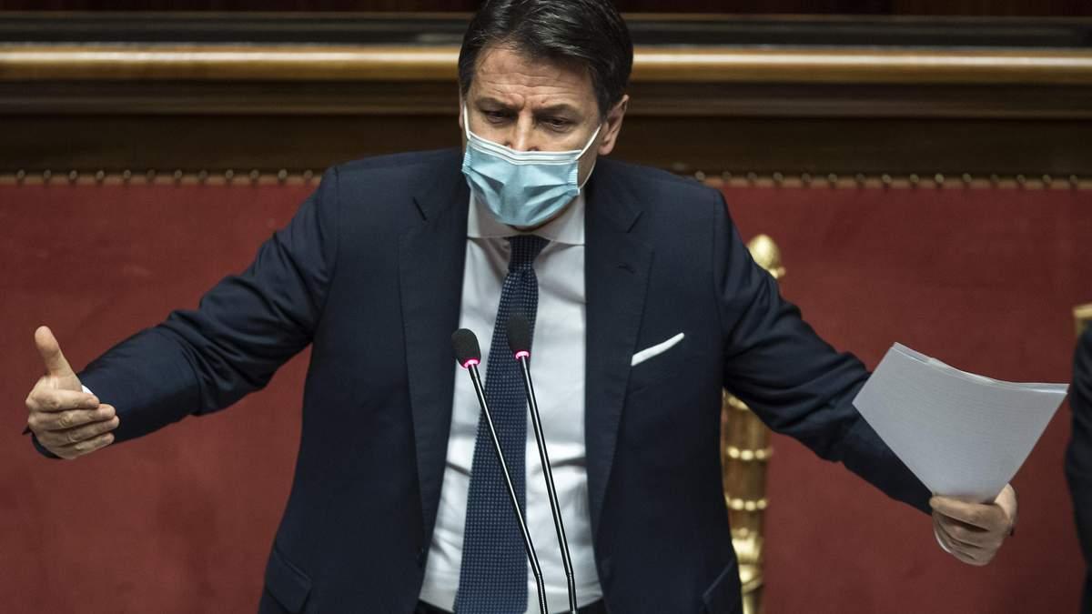 Прем'єр Італії Конте оголосив про відставку