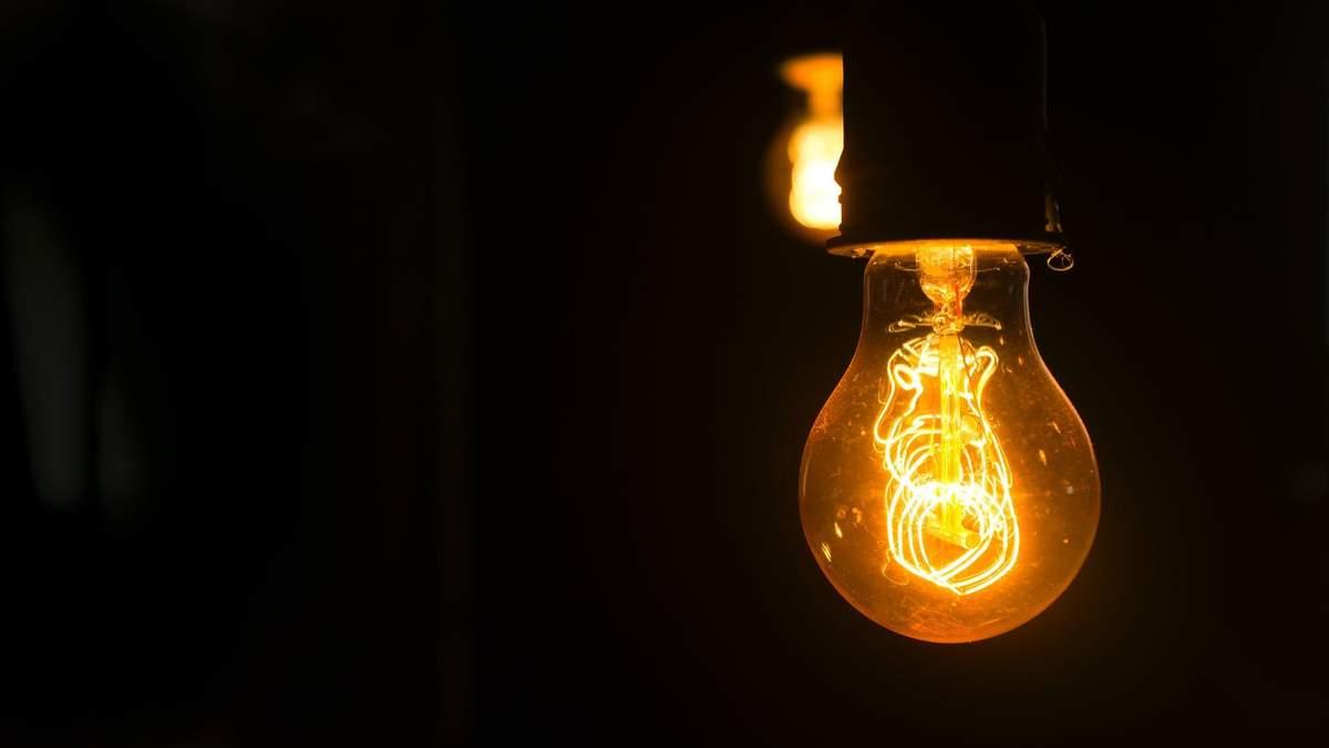 Обмеження імпорту електроенергії