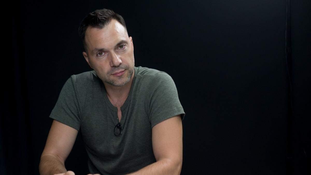 Арестович защитил ОПЗЖ, Бойко: пока ох ** вша общественность не поймет