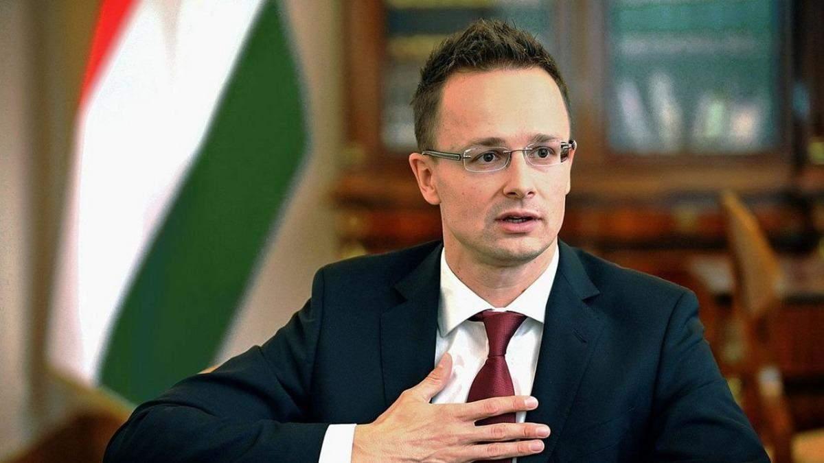 Это будет украинский-венгерскую успех: Сийярто о планах по Закарпатью
