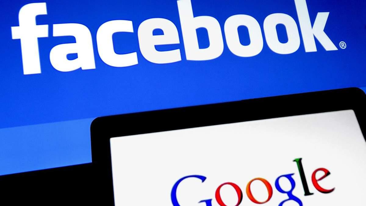В Украине хотят обязать Facebook и Google платить налоги