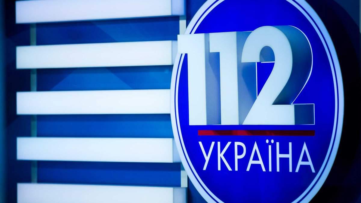 Нацрада оштрафувала 112 канал: розпалювали ворожнечу