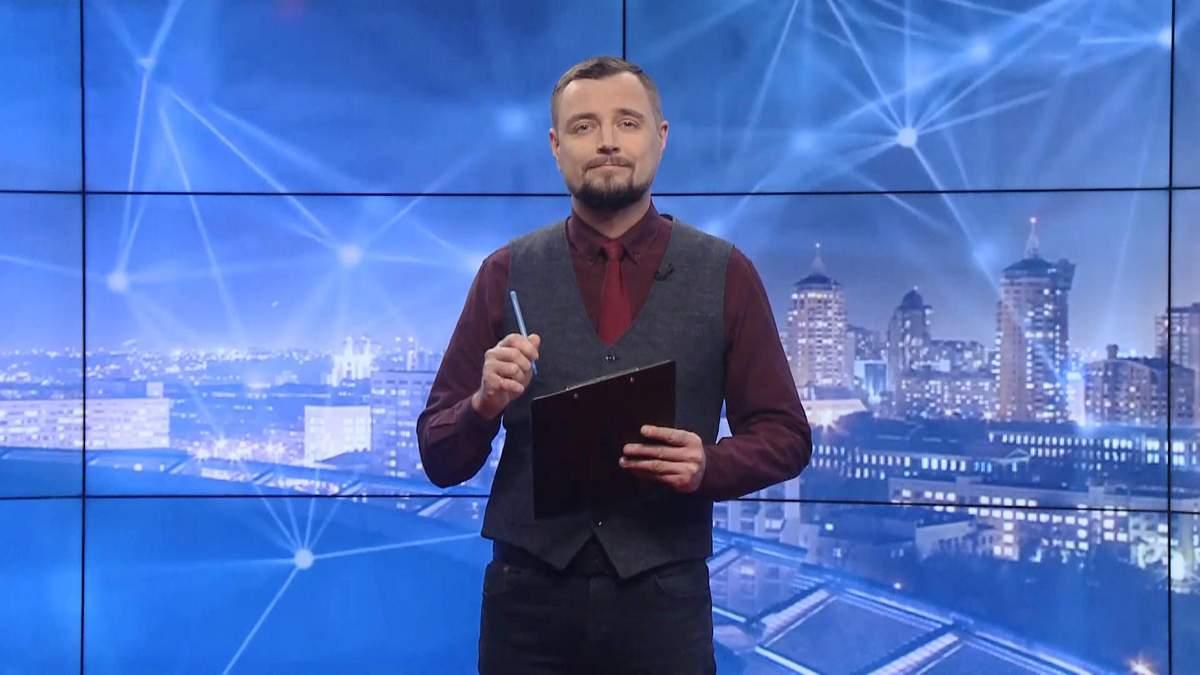 Pro новости: Депутаты провалили голосование за Витренко
