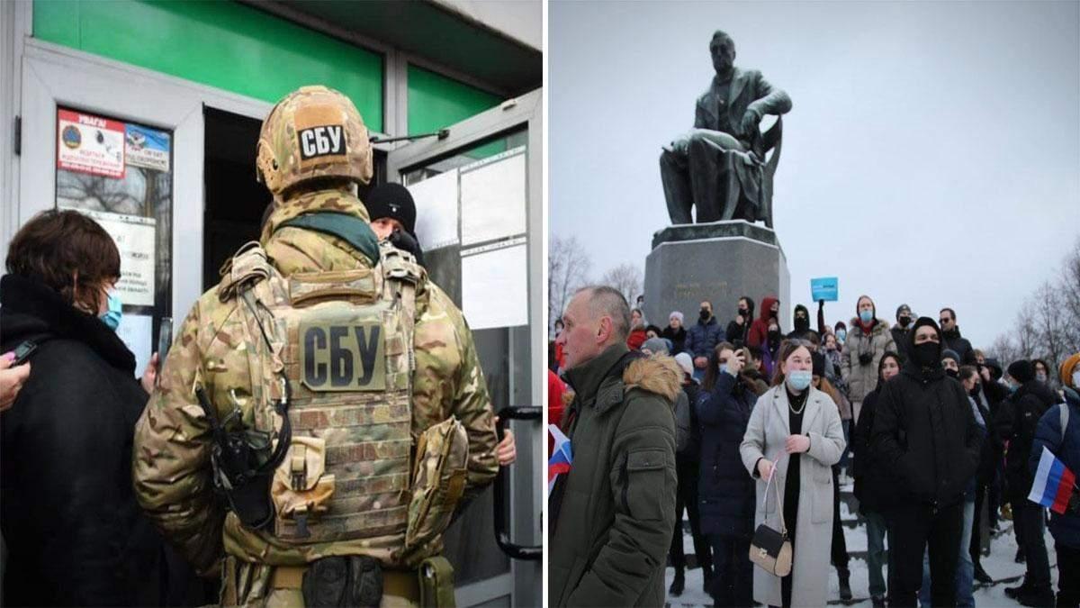 Новости Украины 31 января 2021 – новости мира