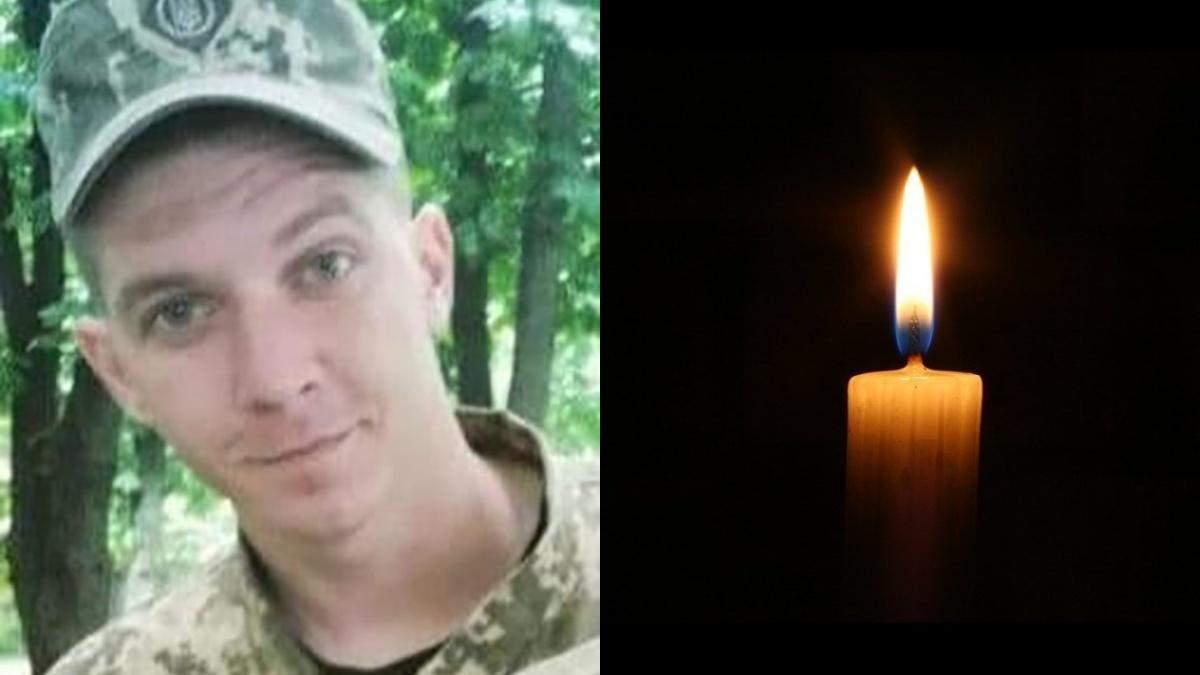 Военный Роман Дзюбенко умер 30.01.2021: его ранил снайпер