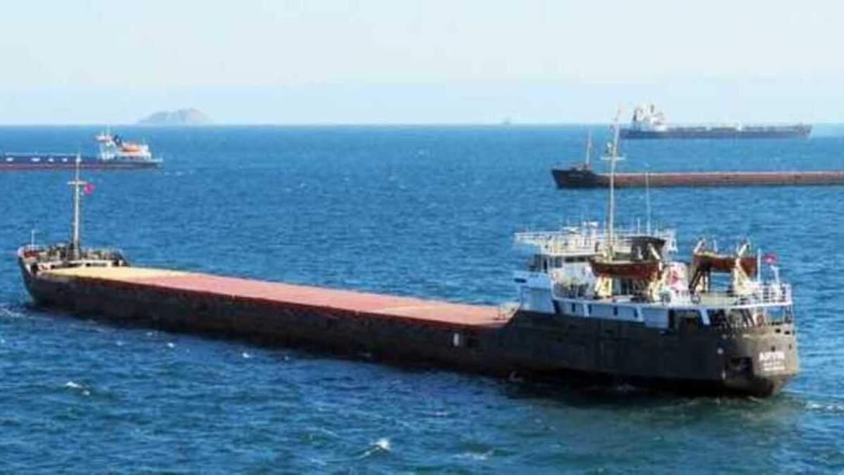 Катастрофа суховантажу Arvin в Чорному морі: відео аварії