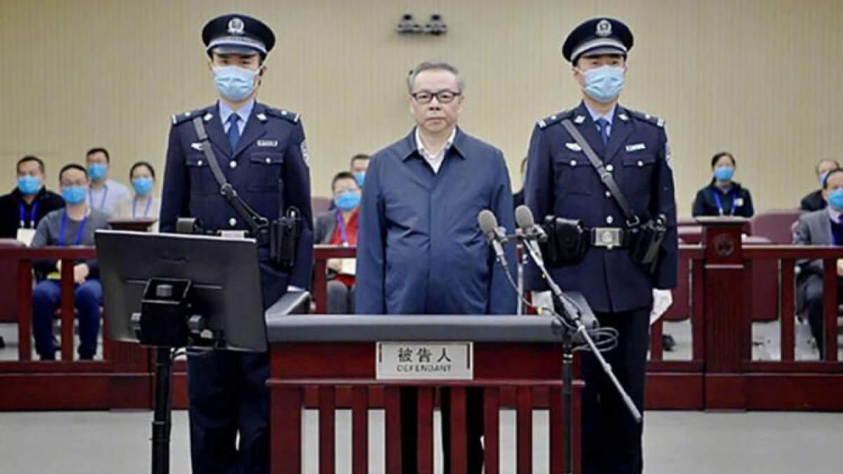 В Китае казнили экс-главу государственной компании