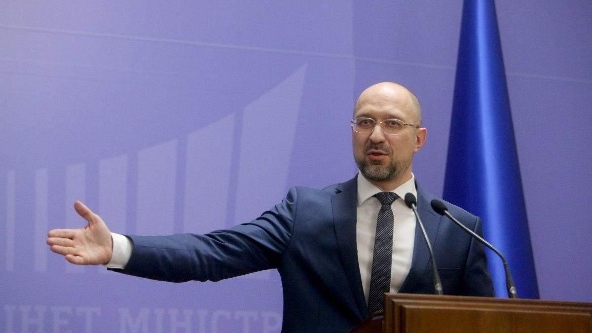Шмыгаль пообещал украинцам зарплату как в Польше – через 10 лет