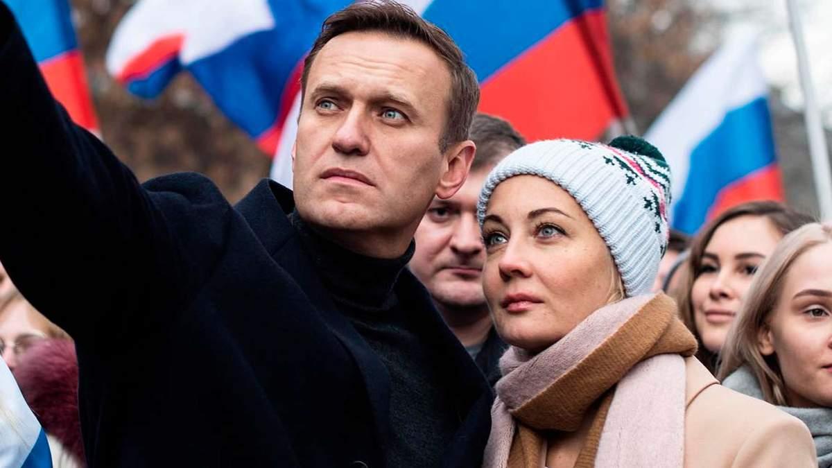 Юлію Навальну затримали на протестах у Москві 31 січня 2021: відео