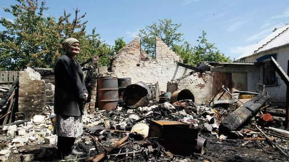 Як людям компенсовують зруйноване житло на Донбасі