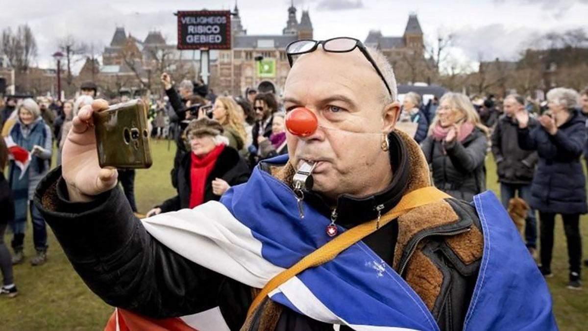 Протести в Нідерландах проти карантинних обмежень