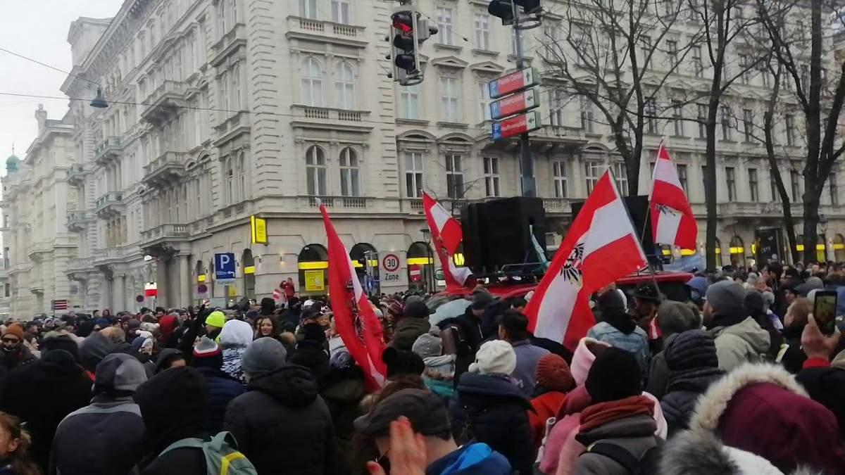 В Австрії 31.01.2021 пройшли протести проти карантину