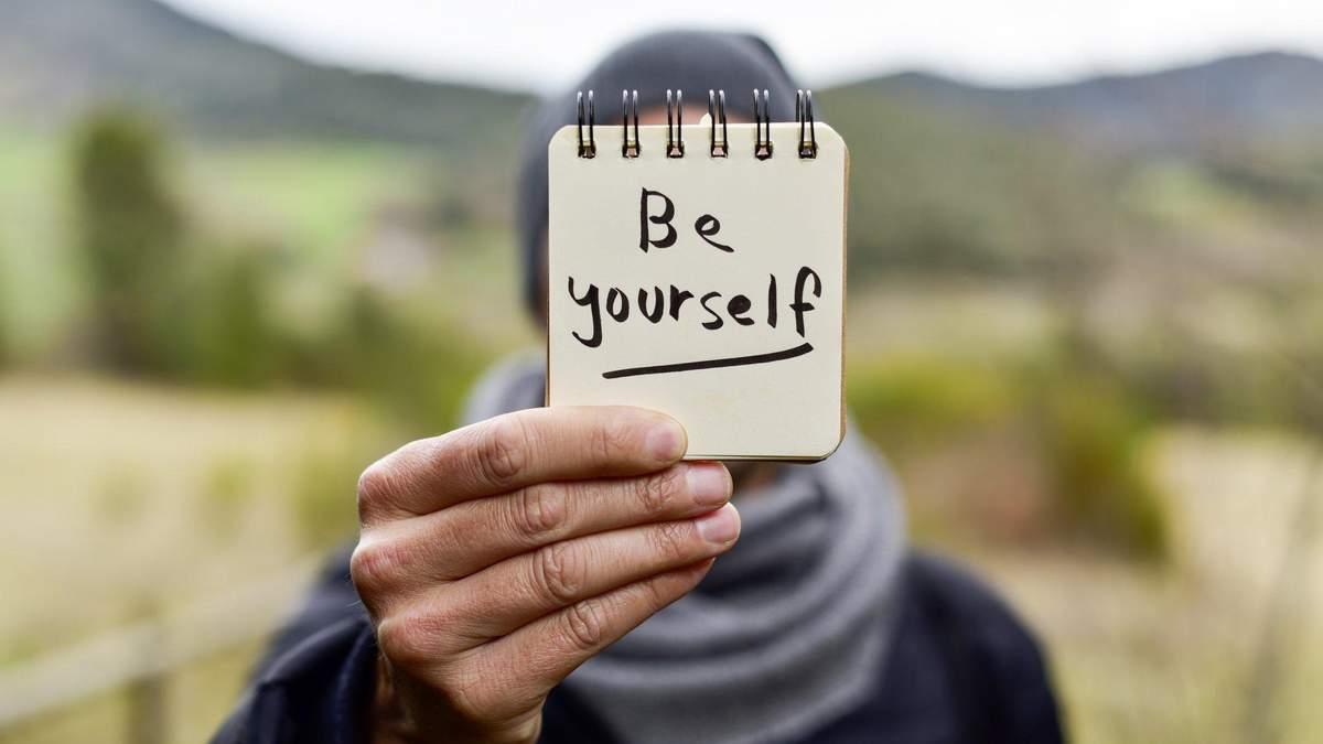 Шесть правил, которые сделают вашу жизнь счастливее