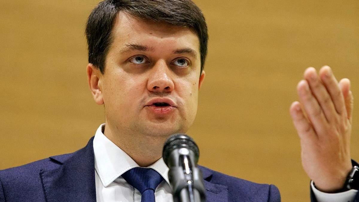 Разумков офіційно оголосив про виключення Дубінського з фракції