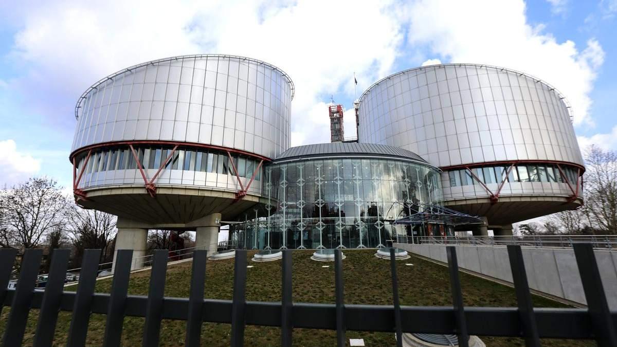 Армения подала жалобу против Азербайджана в Европейский суд