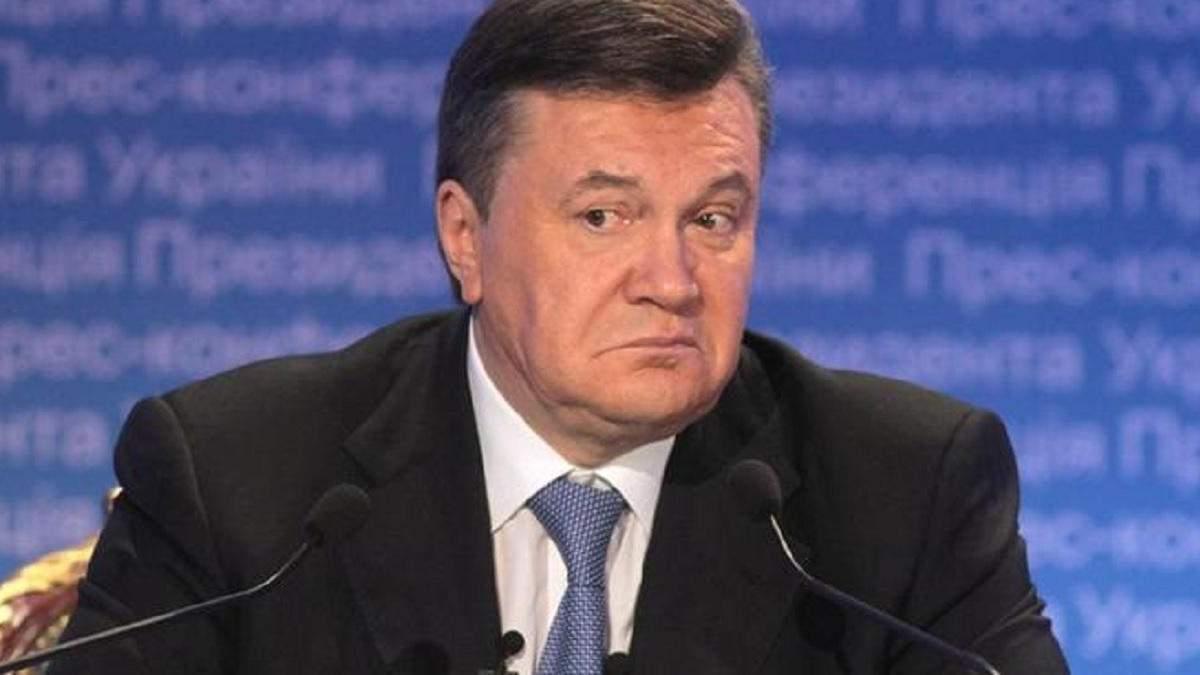 Янукович назвал свой адрес и пригласил Офис генпрокурора и ГБР