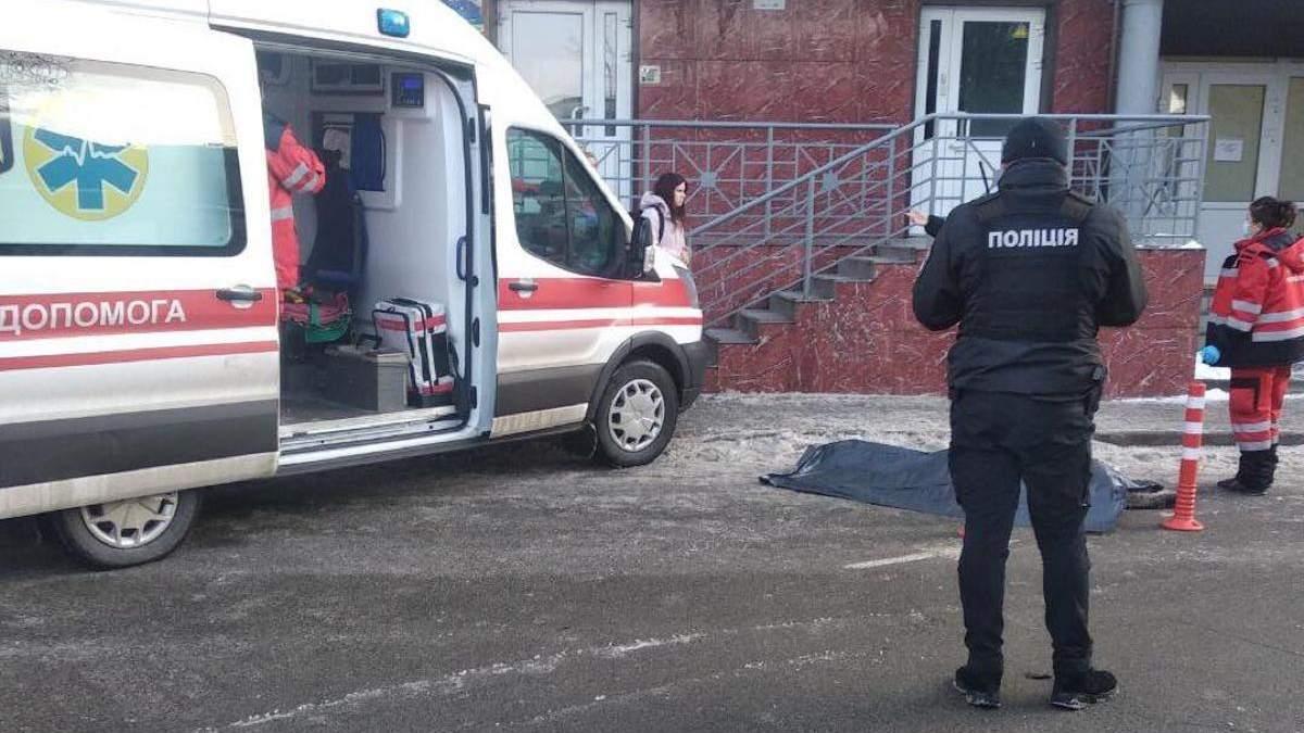 У Києві 17 поверху вистрибнула 13-річна дівчинка