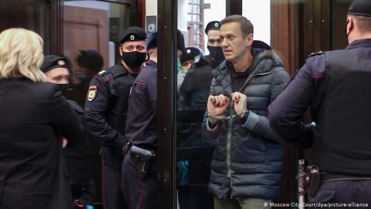 Последнее слово Алексея Навального в суде 2 февраля 2021: детали