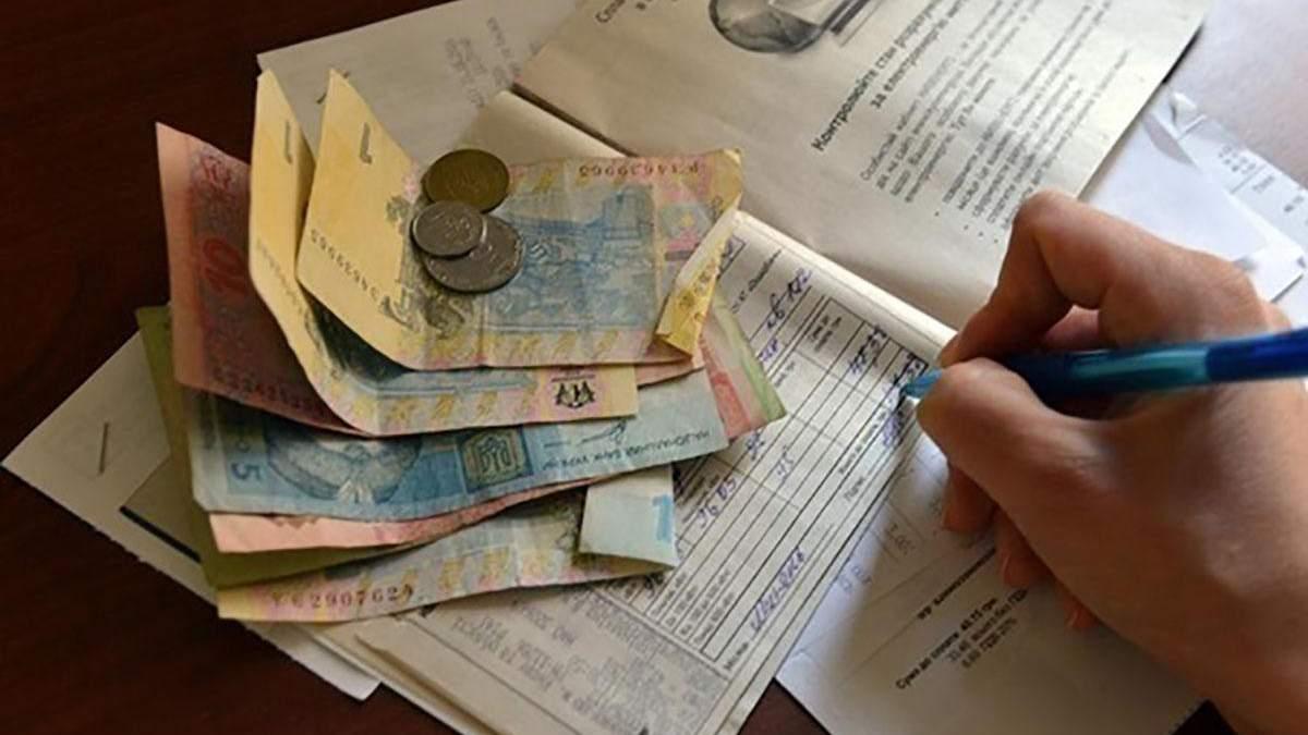 Сколько и почему задолжали украинцы за коммунальные услуги