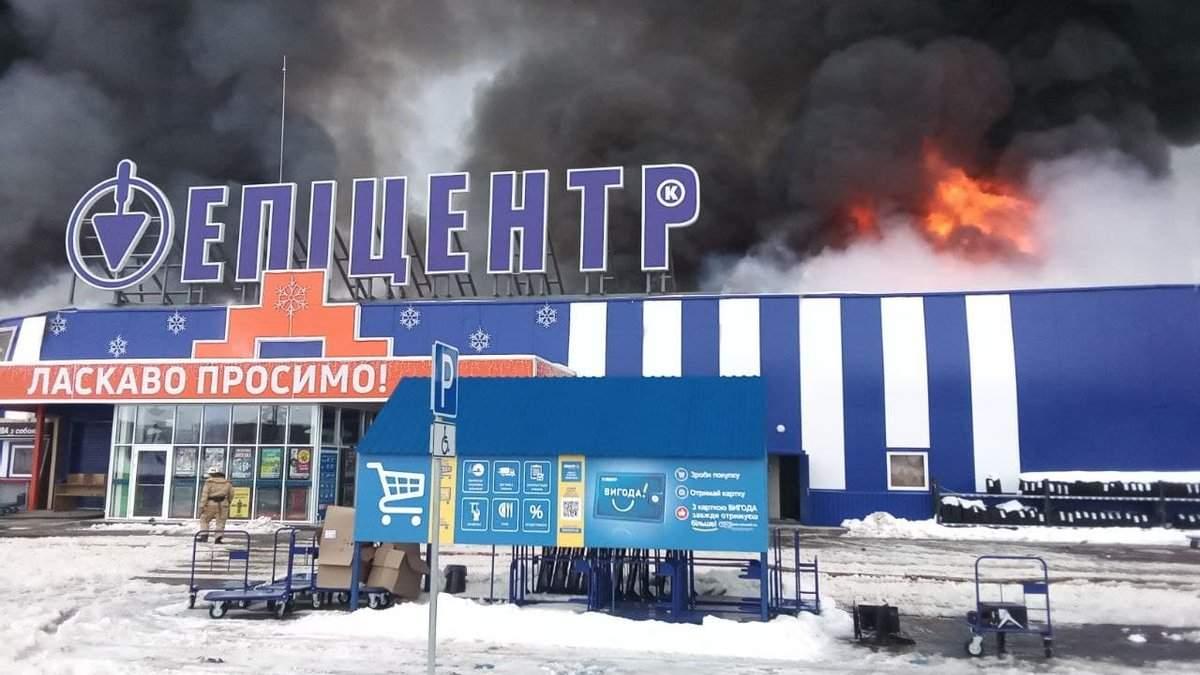 Палій Епіцентру дивно пояснив, чому влаштував пожежу