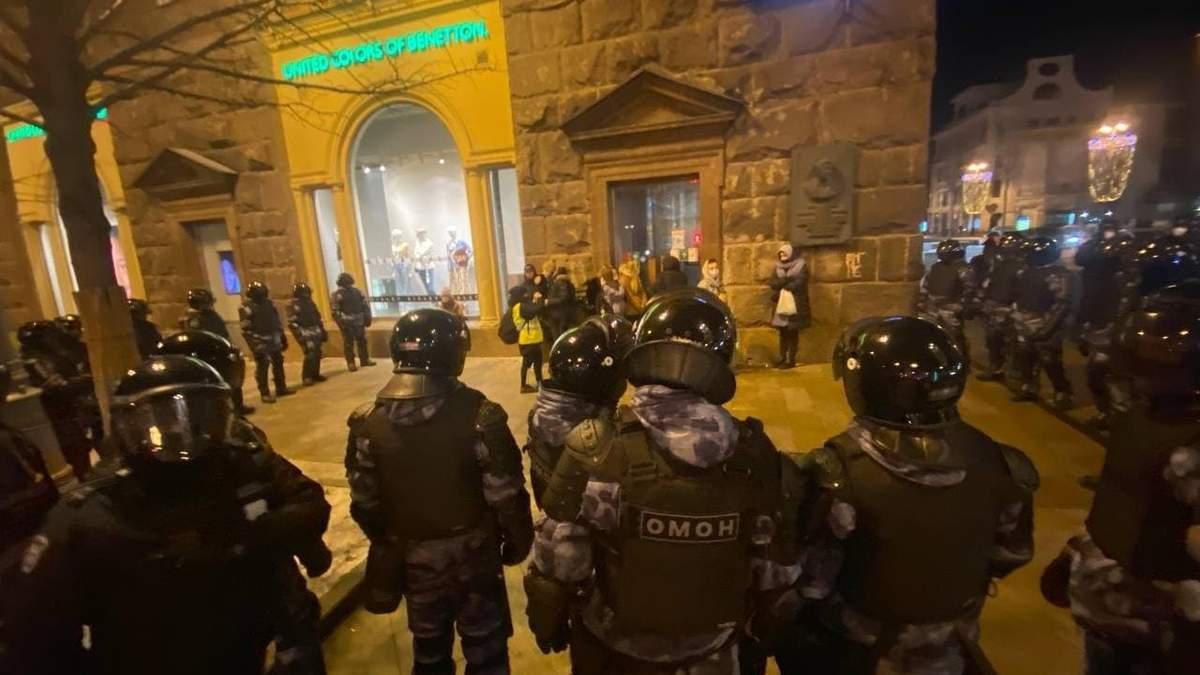 Протесты в Москве 2 февраля 2021: что происходит сейчас