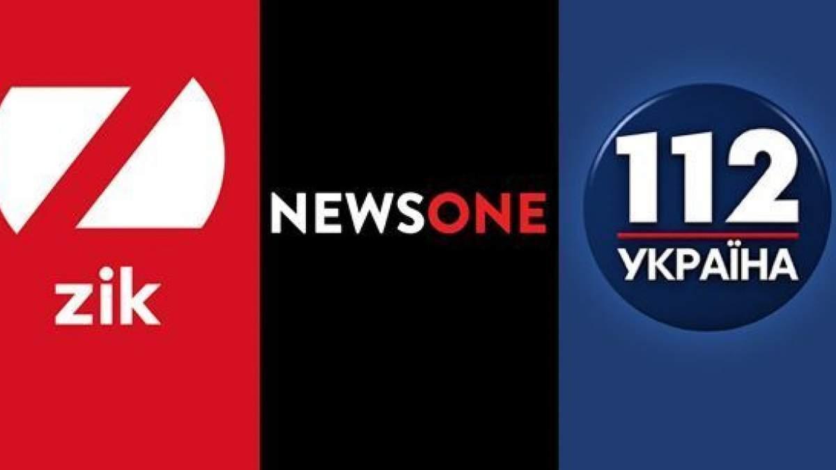ZIK, NewsOne, 112 заблокували - що це означає для України - Новини