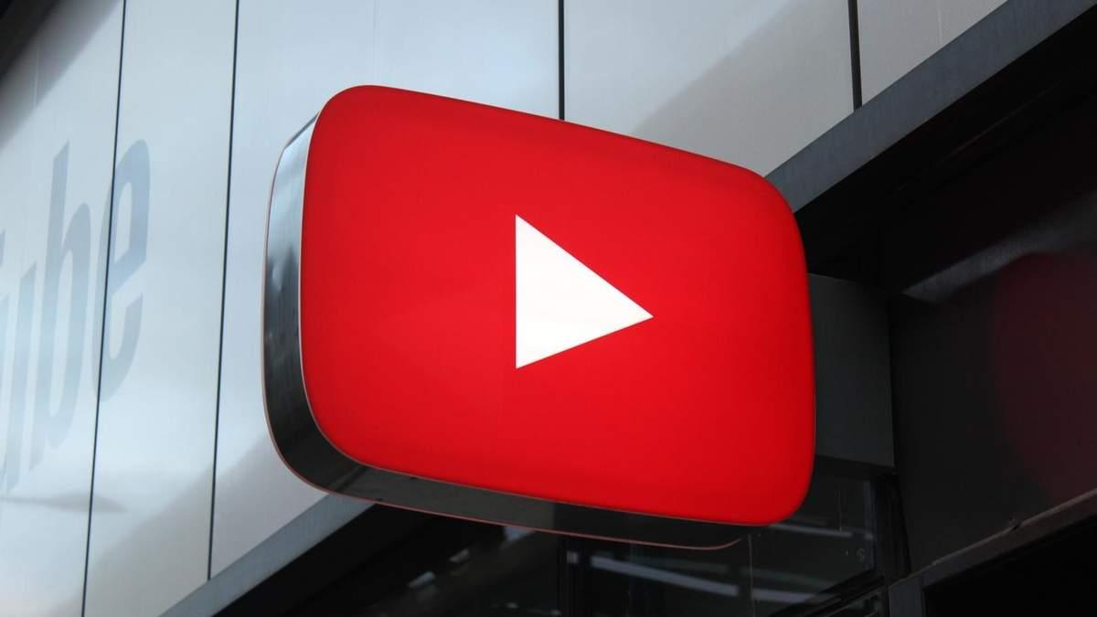 Минкульт попросит YouTube закрыть каналы ZIK, NewsOne и 112 Украина