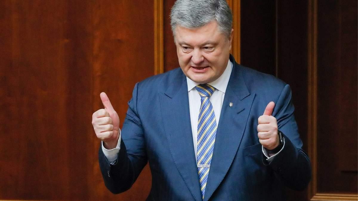 Санкції проти каналів Медведчука: Порошенко прокоментував операцію СБУ