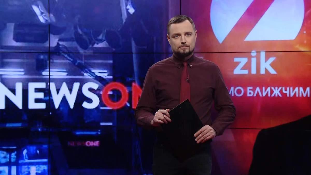 Спецэфир Pro новости: Зеленский отключил 112 Україна, ZIK, Newsone
