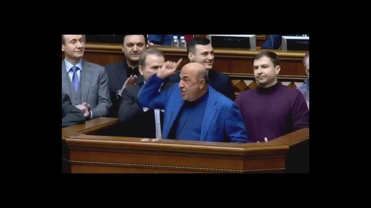 На выступление Рабиновича в Раде наложили музыку: видео