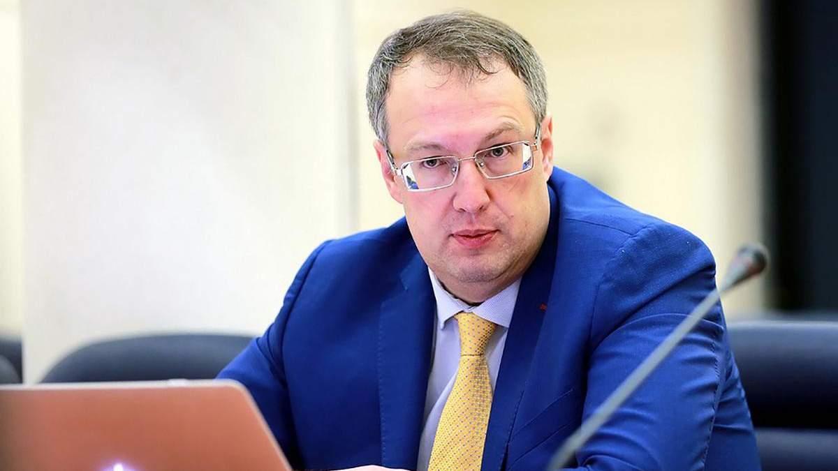 Мы не допустим силовых действий со стороны провокаторов, – Геращенко