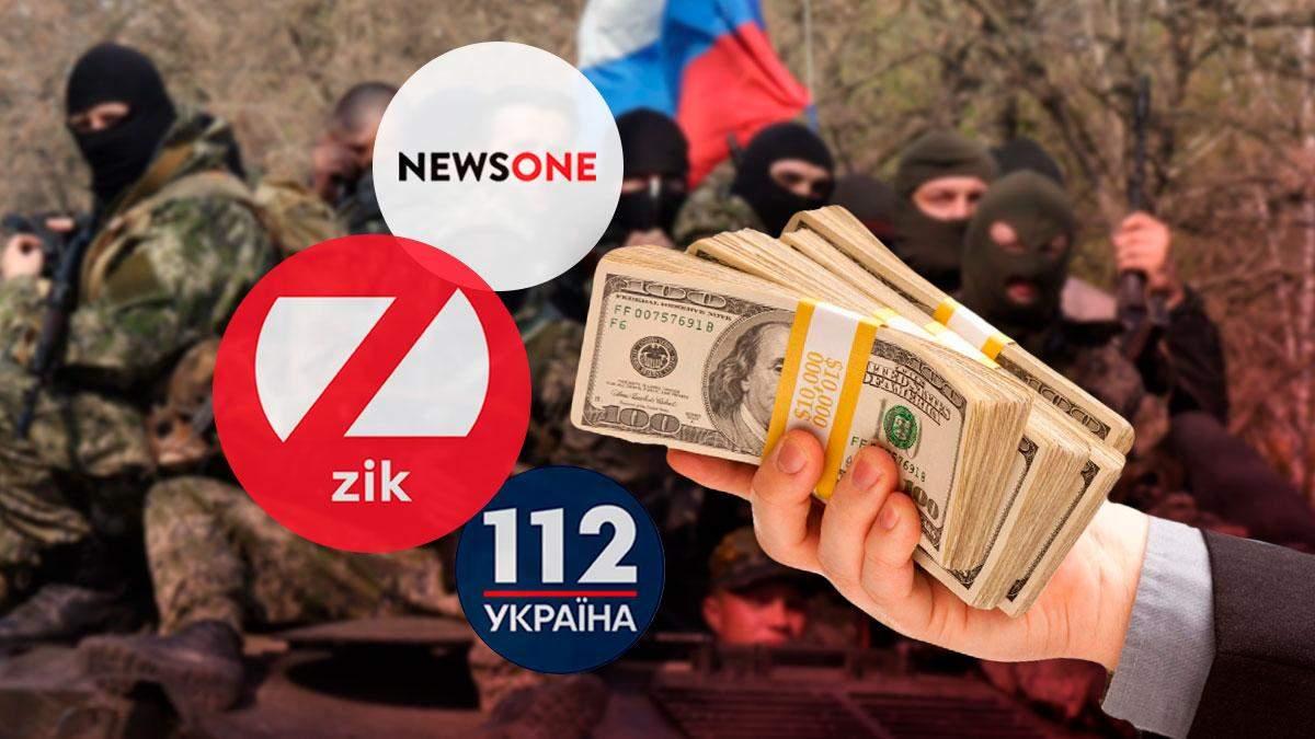 ZIK, NewsOne и 112: как россияне финансировали каналы