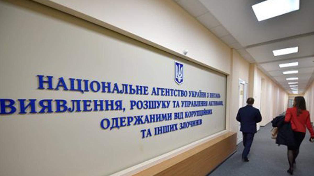 В АРМА заявляют о давлении - Новости
