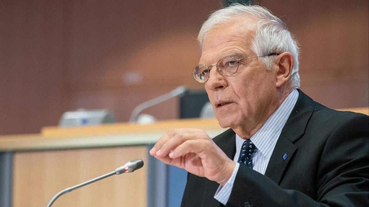 Боррель рассказал об отношениях Евросоюза и России
