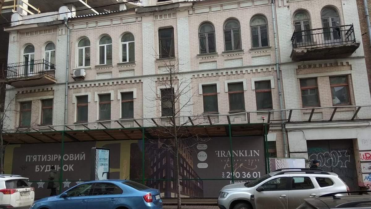 ОАСК вилучив будинок на Гончара з об'єктів культспадщини - Київ