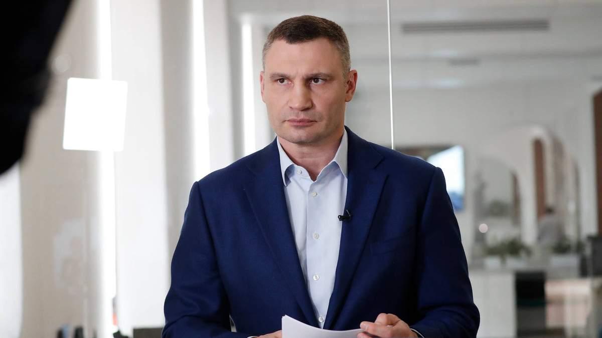 Кличко пообещал, что в Киеве не допустят пожара в больницах - новости