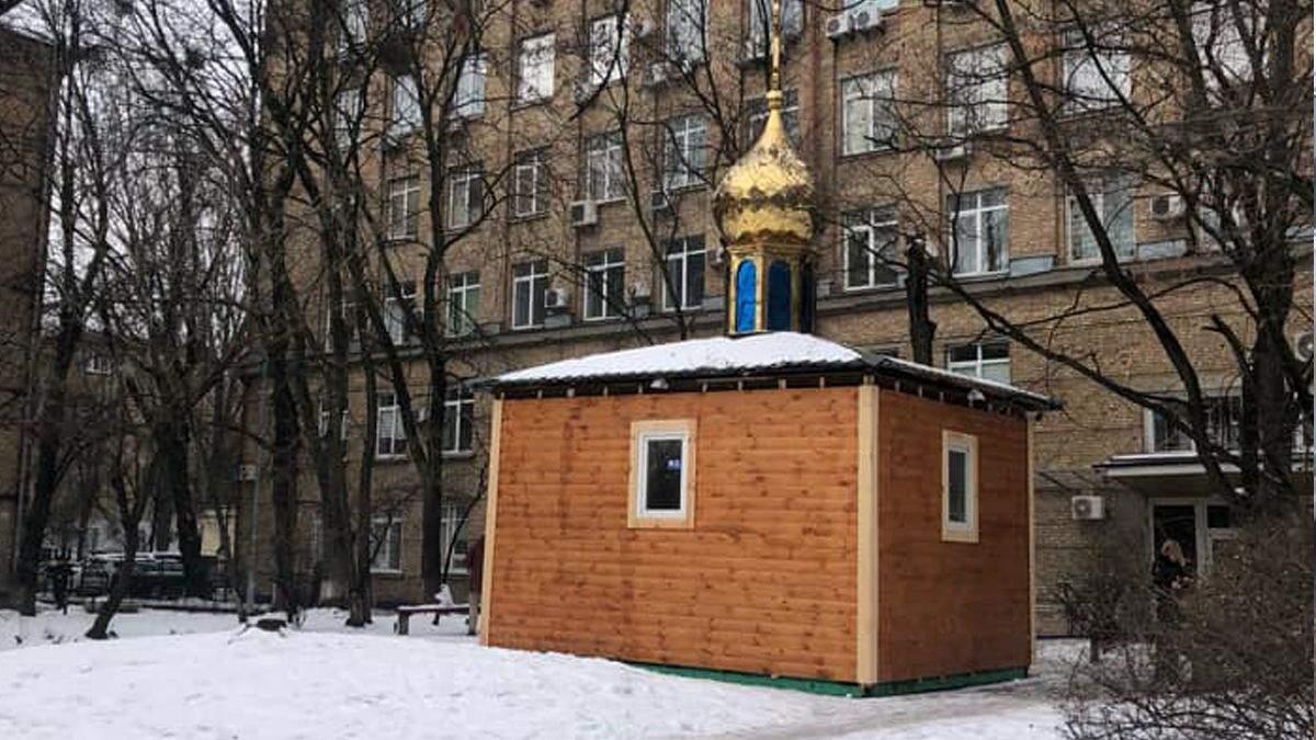 У Києві на Печерську з'явилась МАФ-церква: мешканці обурені