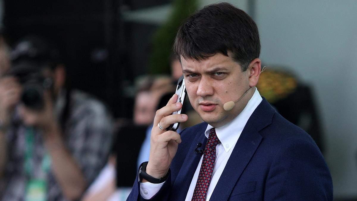 Спикер Рады Разумков ответил, почему следует ходить на заблокированные NewsOne, ZIK и 112 Украина