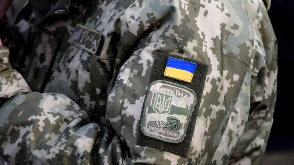 Біля Мар'їнки на Донбасі на невідомому пристрої підірвалися українські військові: майже всі загинули