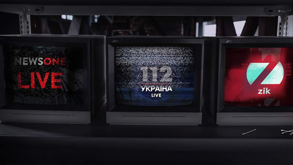 Що раніше показували на каналах ZIK, 112 та NewsOne до Медведчука