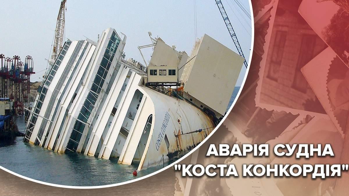 Авария судна Коста Конкордия: детали смертельной трагедии