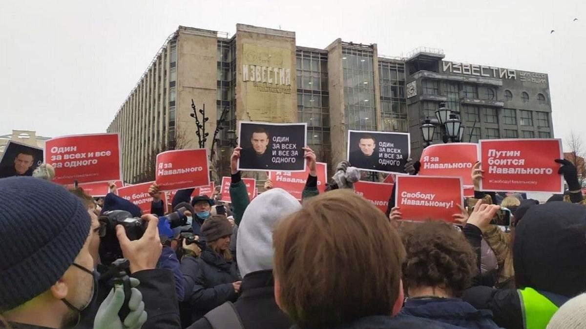 14 февраля состоится новая акция протеста в поддержку Навального