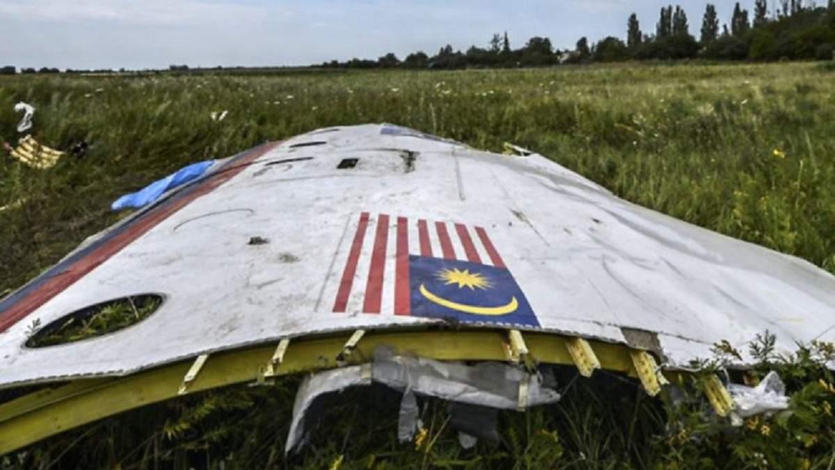 Успех Украины в деле MH17: как отреагировали в России