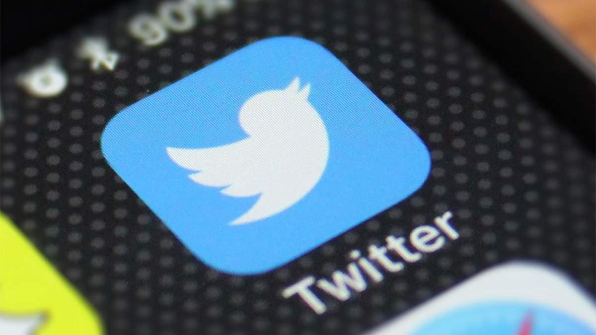 Twitter підтримав окупацію Криму? Що трапилось